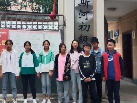汉源县乌斯河初级中学郑姣:三尺讲台,无悔青春