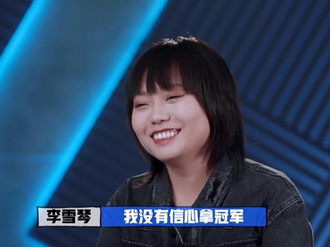 脱口秀大会3:别再为李雪琴鸣不平了,罗永浩才是脱口秀王者!