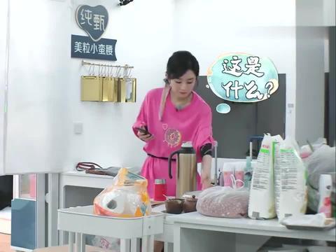 赵丽颖尝试新品菜式,误食隔夜桃子,林大厨回来一看慌了