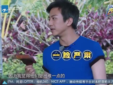 邓超竟觉得食材是老腊肉,陈赫:年纪大了皮肤太干需要抹油!
