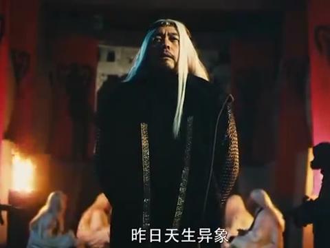 降魔武僧:圣童居然被当成魔童,还被人们喊打喊杀!