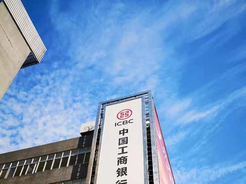 """工商银行与故宫博物院合作推出""""紫禁城建成600年纪念卡"""""""