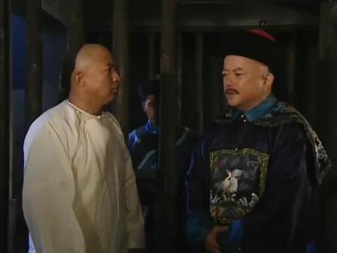 纪晓岚:皇上治纪晓岚死罪,竟是和珅替他求情,难兄难弟啊