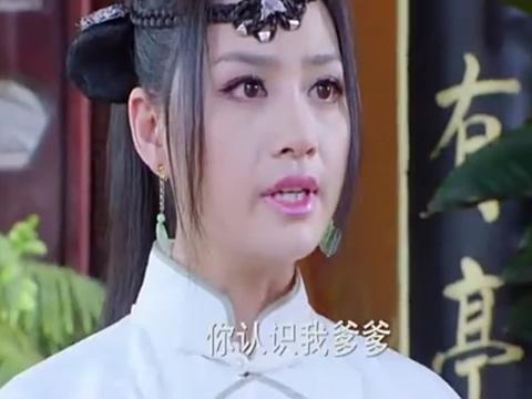 钱塘传奇:吕四娘自信功夫了得,何春直接说不可能