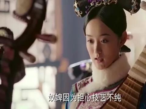如懿传:小琵琶精削尖脑袋巴结皇上,连得罪了贵妃都一点没察觉