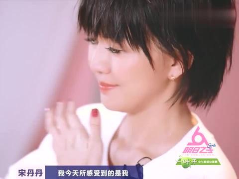 宋丹丹读信被感动哭,李荣浩为偶像练习生写信催泪瞬间