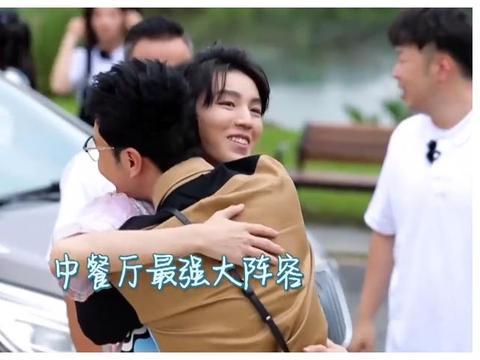 时隔四年与王俊凯再同框,李子峰完美演绎了什么叫真正的励志人生
