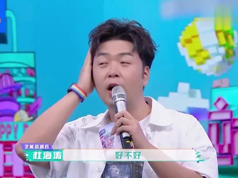 快乐大本营:周艺轩现场帮酷盖打call,人狠话不多,他是王一博!