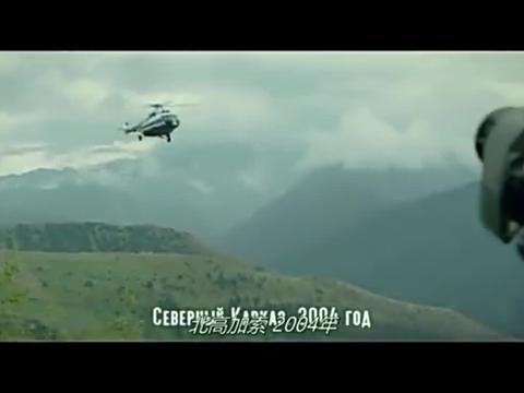 这款便携防空导弹真太菜,连射两枚竟都打不下一架直升机运输机