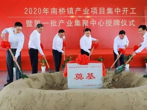 上海市奉贤区东方美谷再次聚焦南桥:10个产业集聚中心集中授牌
