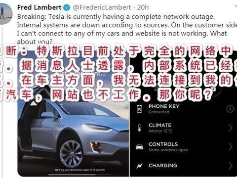 特斯拉App宕机,车主被困沙漠,智能汽车埋下哪些安全隐患