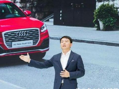 人事变动,胡绍航出任一汽丰田销售公司总经理,田青久调回马自达