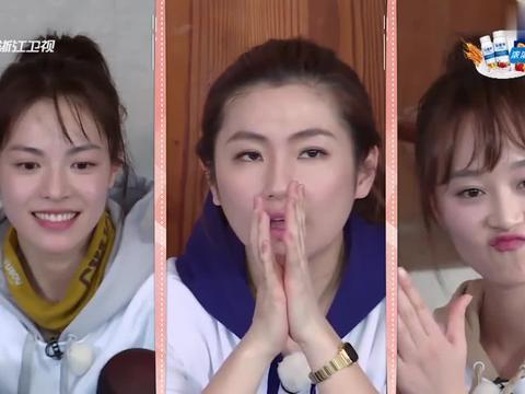 邓超脚指甲上有小花妹妹的颜料,陈赫:得了绿指甲一个传染八!