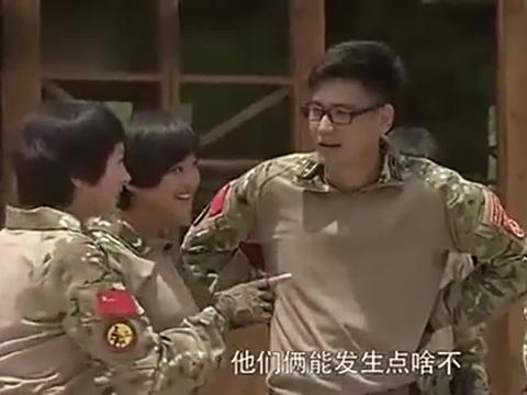 火凤凰:没想到严肃特种兵竟有俏皮一面,聊起八卦很起劲