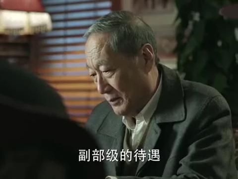 赵立春向陈老道歉当年事,王老吐槽赵立春所干之事!