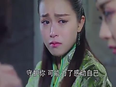 陈伟霆用性命保护丽颖,那个美女就是一个电灯泡,太甜了
