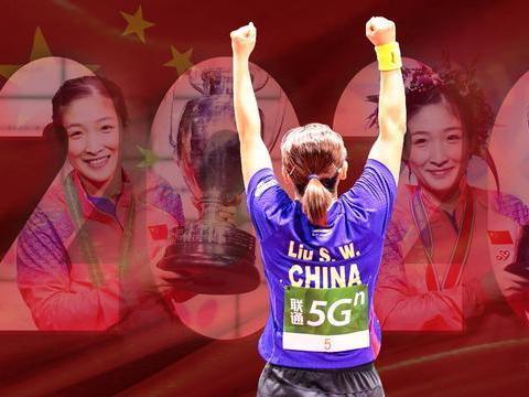 刘诗雯退出国际乒联总决赛!已连续退出2大比赛,王艺迪替补出战