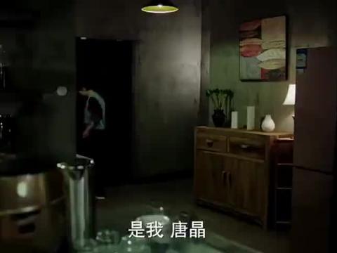 唐晶故意试探子君,贺涵你觉得怎么样?子君顿时吓坏:你什么意思