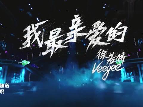"""徐若侨""""我最亲爱的""""搭配""""七十七天"""",感受江一燕对赵汉唐的爱"""