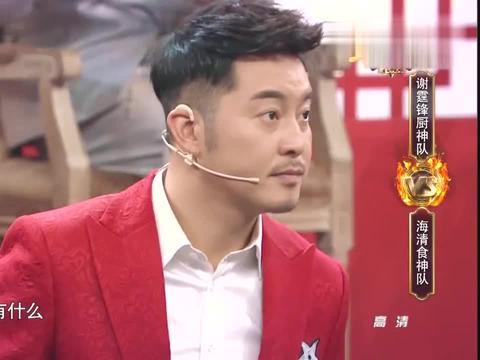王牌:沙溢说出一堆东北菜,王祖蓝顿时傻眼了,听都没听过