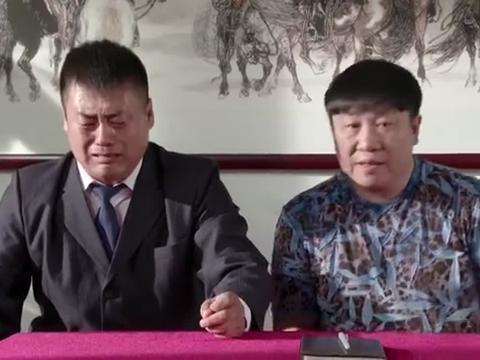 山庄不景气,刘大脑袋要裁员,宋晓峰开会当众落泪