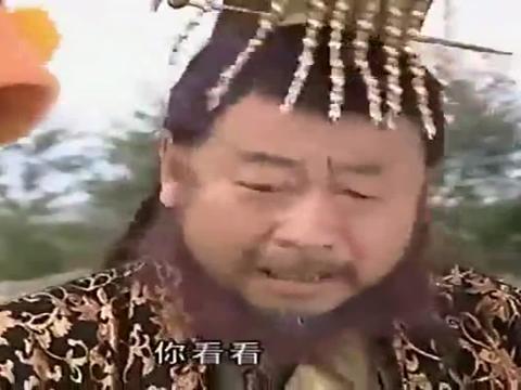 阎王陪猪八戒找肉身,看着眼前猪八戒的肉身,阎王直流口水!