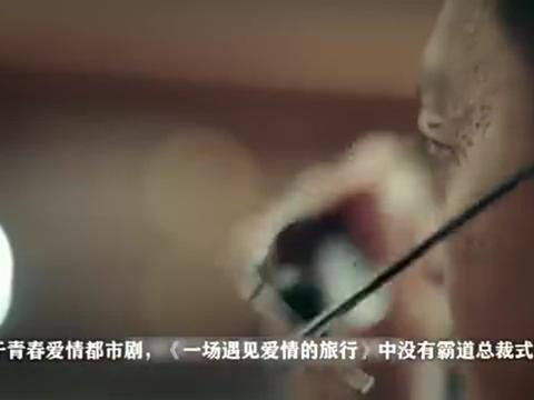 遇见爱情:陈晓遭遇三大坎!除了景甜和贩毒集团,还有一关很致命
