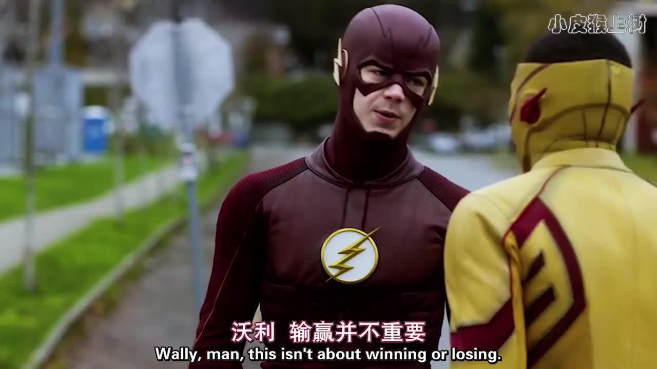 闪电侠和闪电小子比赛,看看谁更快