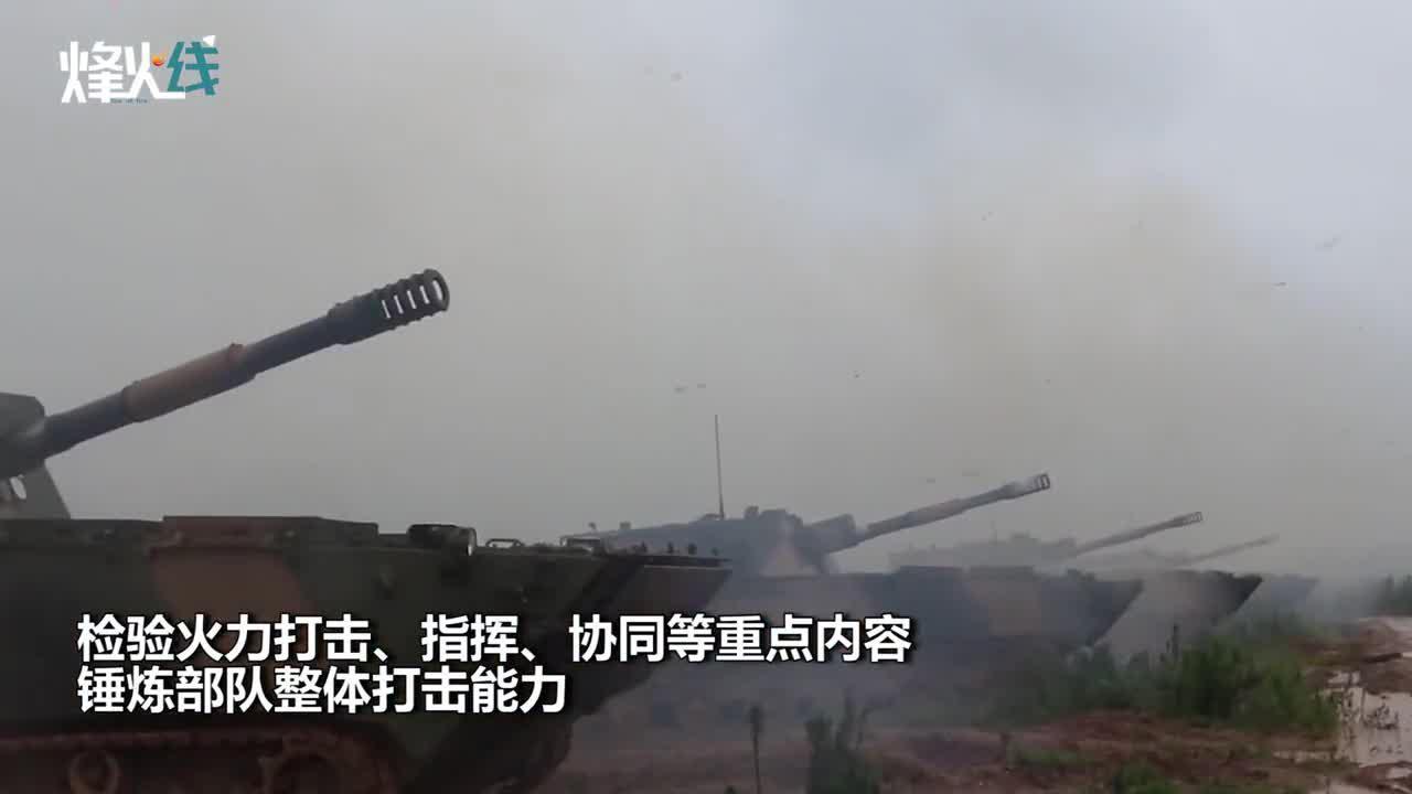 陆军第73集团军皖北实弹考核 近20门自行火炮一同开炮