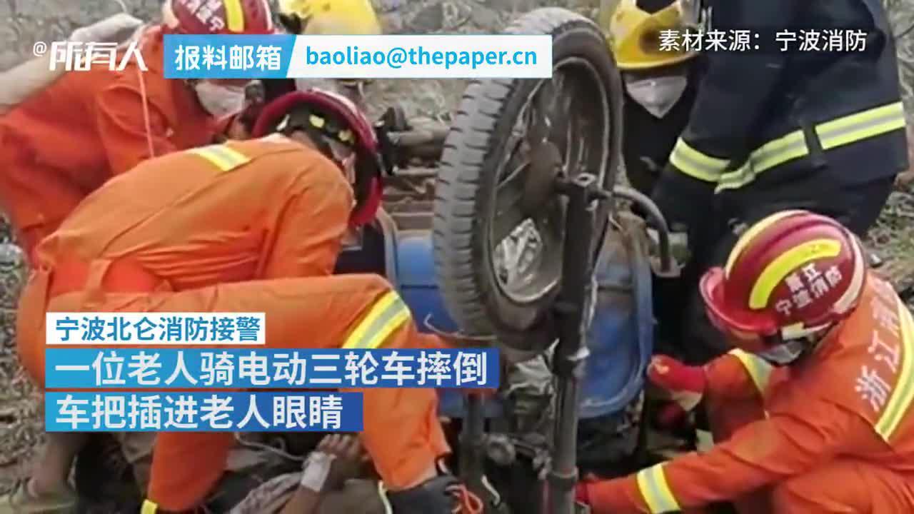 老人骑车摔倒车把插入眼睛,消防把车把锯断救援