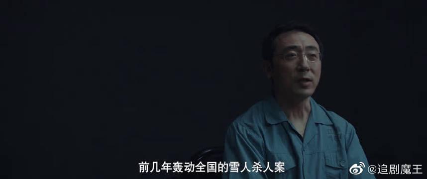 《沉默的真相》廖凡|白宇 严良现身提审张超 二人上演邪乎对峙!