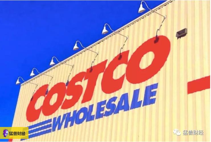 Costco(好市多)财报发布后收益强劲,为何股价不涨反跌?