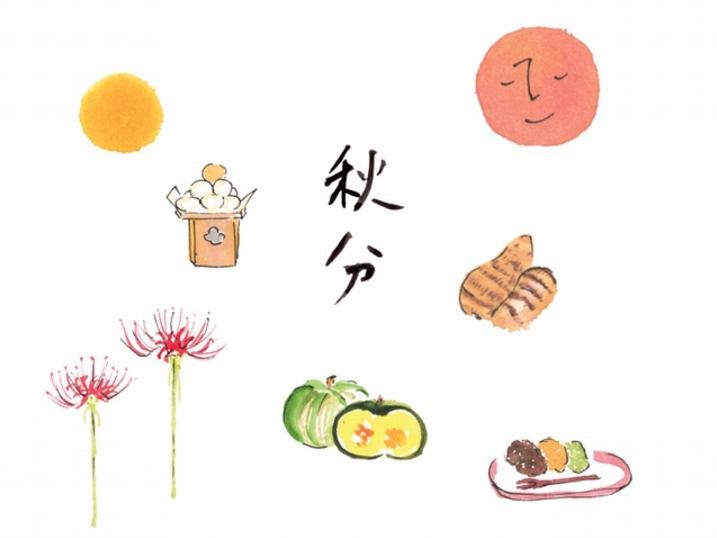 """简单食材搭配出合适""""秋分""""节气好汤""""核桃板栗莲藕汤""""滋阴润燥"""