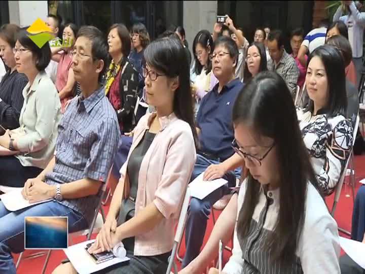 民盟中央参政议政调研基地在枫泾镇揭牌成立