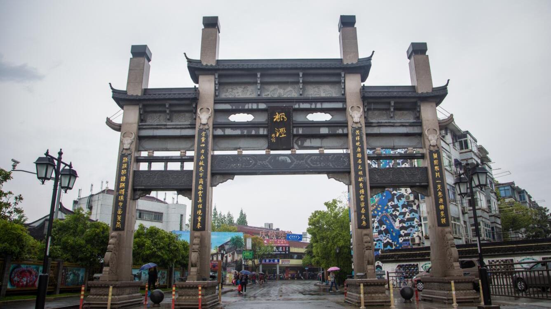 """上海一古镇,距今已有千年历史,被誉为""""小芙蓉镇"""",就在金山区"""