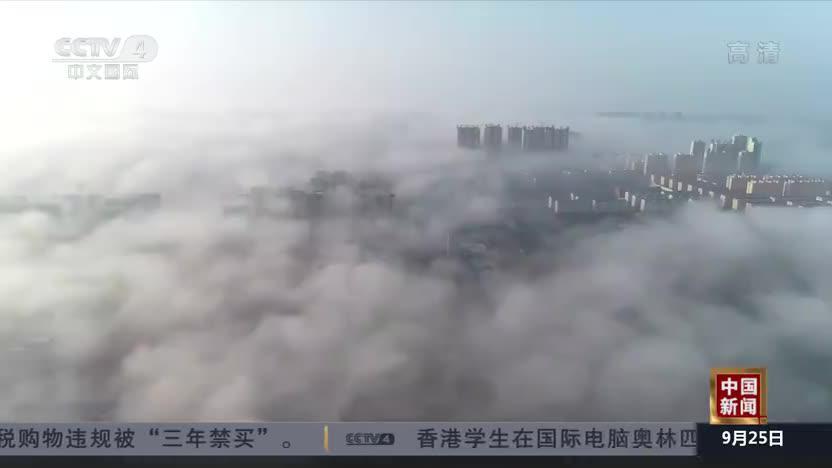 山西朔州:现罕见平流雾景观