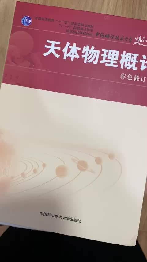 中国科学技术大学月饼这个包装盒就问你怕慌不慌?