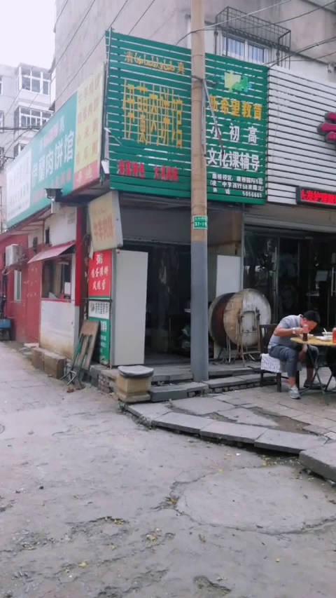 伊兰肉饼,朝阳路滏河大街那边,在邯郸已经开了21年啦~~~