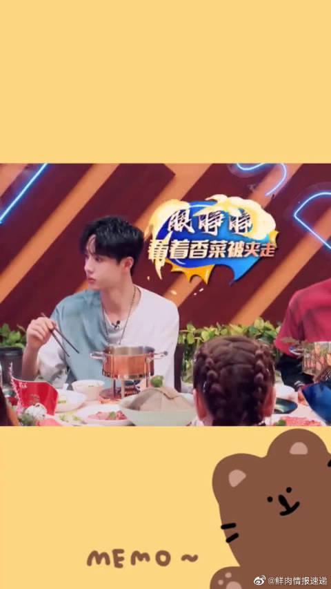 王嘉尔王一博 两个小可爱都喜欢吃香菜!哈哈哈!