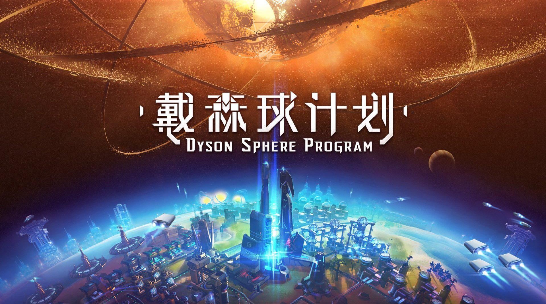 在中国独立游戏发行商Gamera Game举办的TGS发布会上……