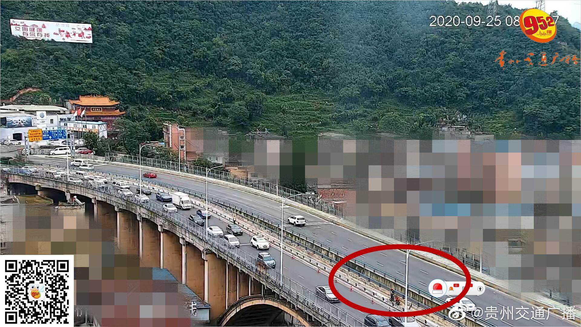 南二环 西南环路口至中草寺桥.