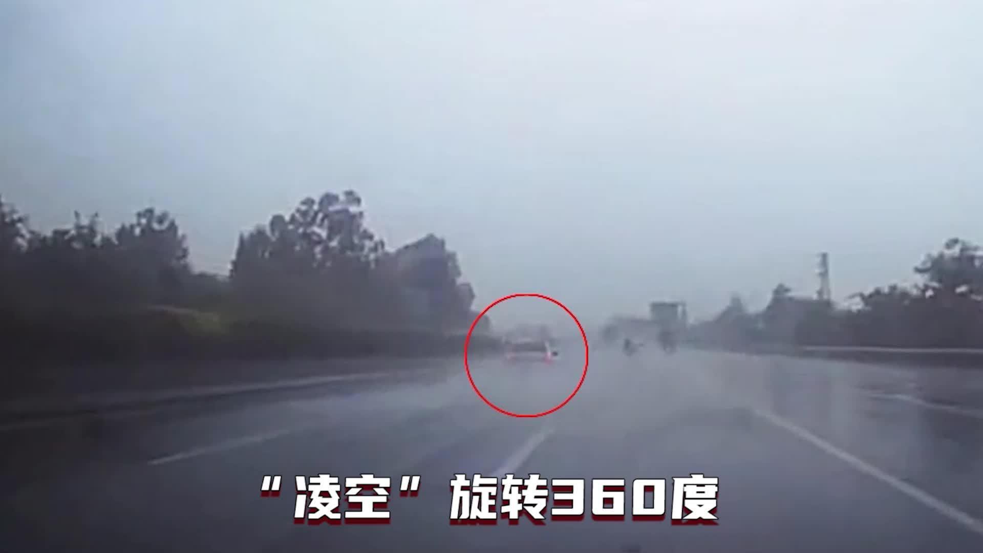 老司机考题:如果小车打滑,你会……