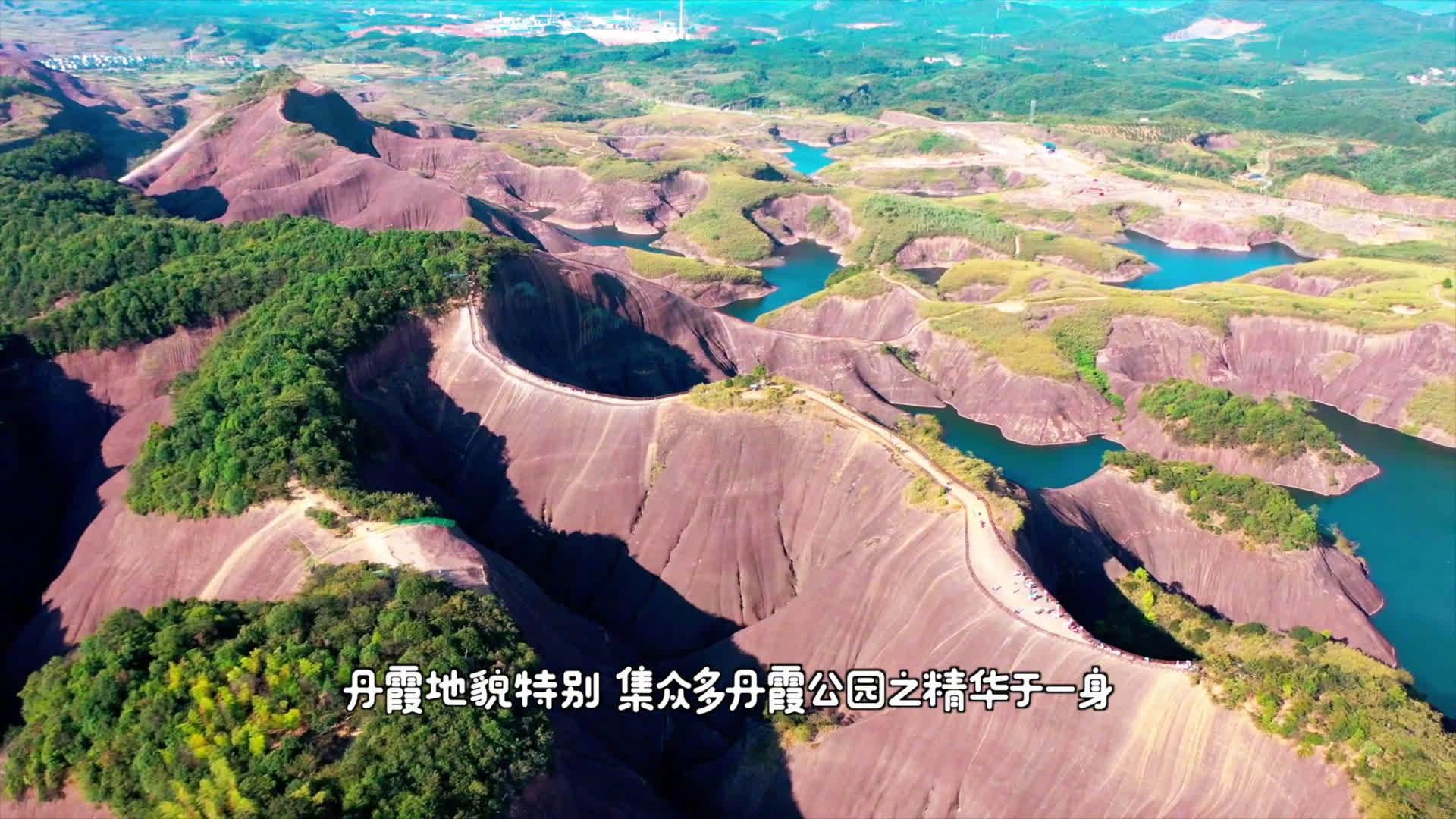 高椅岭位于 省郴州市 作为郴州丹霞地貌中突出的代表和美的象征……