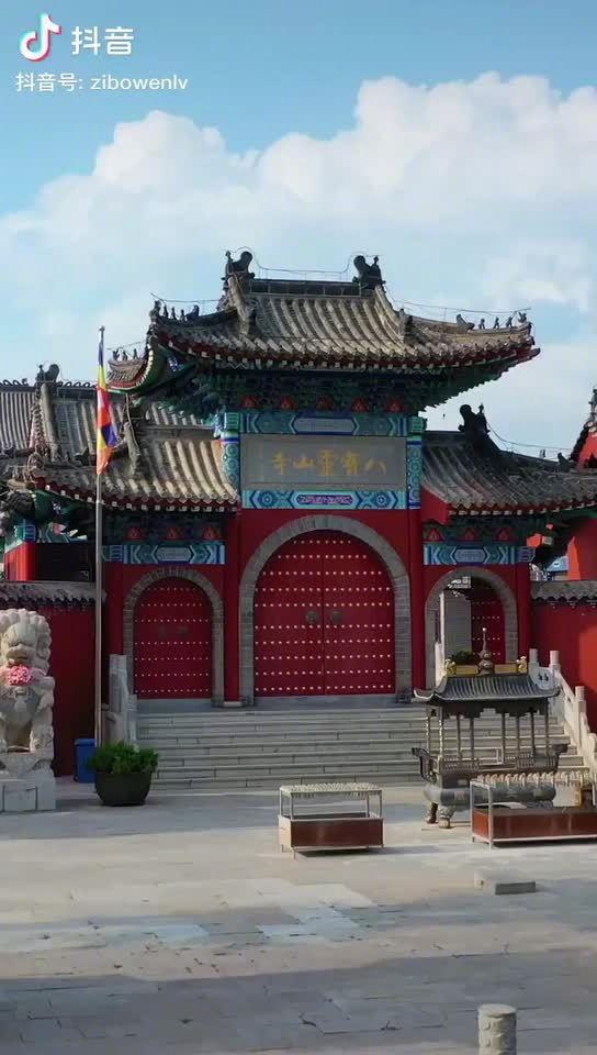 淄博八宝灵山寺