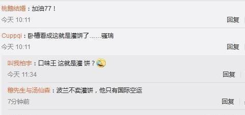 联手王仕鹏,周琦成灌篮节目导师,网友神评:这就是灌饼?