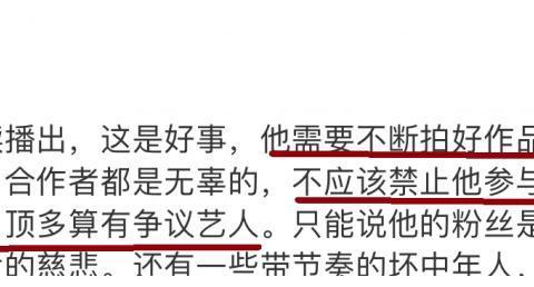 态度剧变,汪海林说肖战是失格艺人,开始全面抵制他的作品