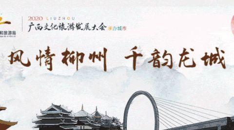 """9月26日环江村第三届柚子节开幕,""""柚""""等你来摘!"""