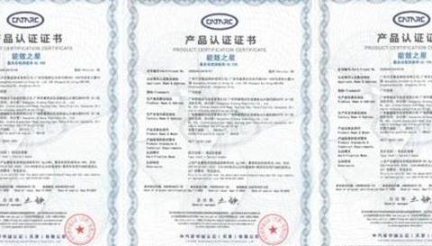 """广汽""""传祺芯""""热效率超42%,颠覆过往技术,领衔自主品牌发展"""