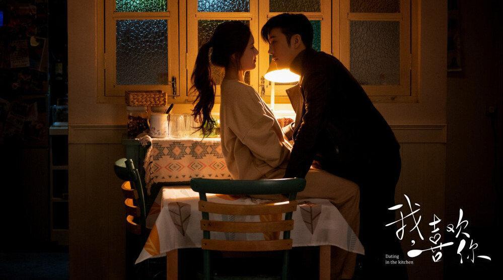 《我喜欢你》赵露思、林雨申 《锦衣之下》任嘉伦、谭松韵 《致我们暖暖的小时光》