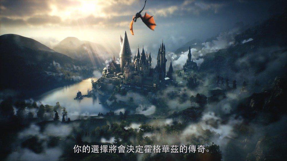 哈利波特世界观游戏《霍格沃茨遗产》宣传片中字版